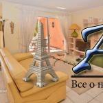 Двухэтажная комфортабельная вилла стеррасой игаражом взакрытом комплексе сгольф-клубом ибассейном, Мужен, Франция