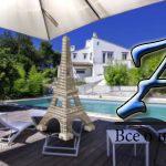 Отреставрированная вилла впрованском стиле спарком, бассейном игостевым домом вспокойном районе Сен-Поль‑де-Ванс, Франция