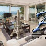 Просторные апартаменты стеррасой ивидом наморе вэлитной резиденции сбассейном, Калифорни Пезу, Канны, Франция