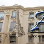 Апартаменты 183м² стеррасой в229м² впаре метров отНабережной, вцентре Ниццы.