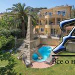 Уютная вилла стеррасой, бассейном, гостевыми апартаментами ивидом наморе, недалеко отпляжа, Мон Борон, Ницца, Франция