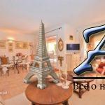 Красивая двухэтажная вилла сгаражом взакрытом жилом комплексе сбассейном впрестижном районе, Мужен, Франция