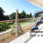 Двуспальные апартаменты вэлитном жилом комплексе сбассейном иполем для гольфа, Канны, Лазурный Берег, Франция