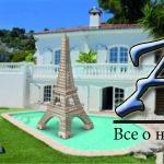 Вилла в городе Вильфранш-сюр-Мер                              150.00 м2, 3 спальни