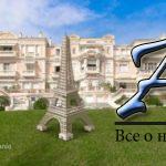 Эксклюзивные апартаменты вздании XIX века свидом назалив. Возможность долгосрочной аренды. Канны, Франция