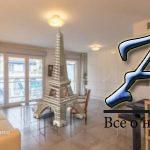 Ницца, квартира вновой резиденции в2 шагах отпляжей