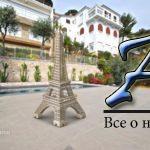 Элитная вилла сбассейном, просторной террасой ипанорамным видом наморе, Вильфранш-сюр-Мер, Лазурный Берег, Франция
