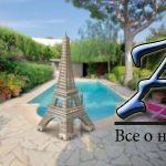 Вилла с бассейном на Кап-Ферра