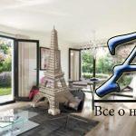 Комфортабельные апартаменты сбалконом врезиденции ссадом ипарковкой, рядом снабережной,Сен-Лоран-дю-Вар, Франция