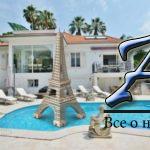 Вилла нео-прованс рядом спляжами ицентром Жуан ле Пен