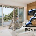 Четырёхкомнатные апартаменты стеррасой взакрытой резиденции спарком, бассейном итеннисным кортом, Канны, Лазурный берег, Франция