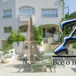 Элитная вилла слифтом, бассейном, просторной террасой иживописным садом, рядом сМонако, Рокебрюн— Кап-Мартен, Франция